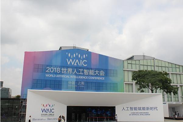 世界人工智能大会隐喻:上海AI高地要素正在集聚