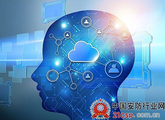 人工智能时代 安防企业该如何深度挖掘AI算法价值