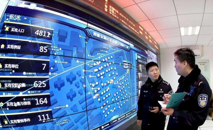 科技�d警:打造智慧公安推���新�l展
