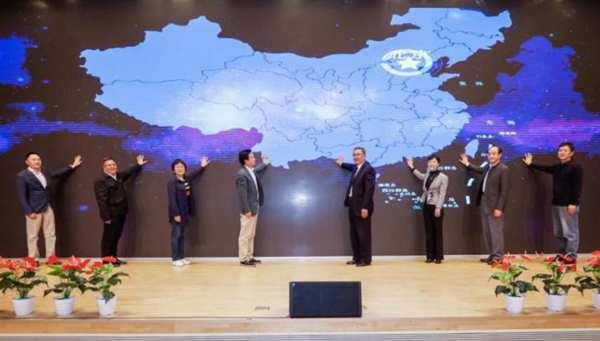 北京安防协会正式推出安防运维智能服务平台