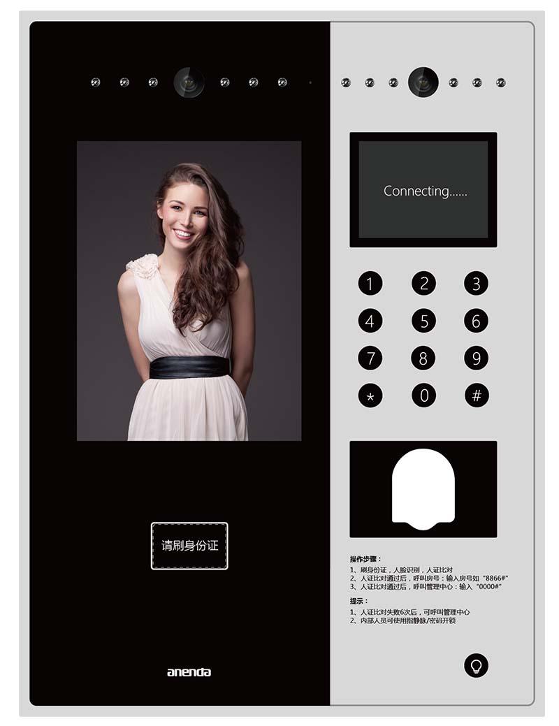 "5G+AI带领传统防盗门走进""刷脸""时代"