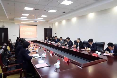 大华股份与浙江警官职业学院达成战略合作