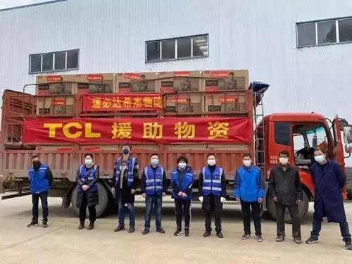 众志成城,广东安防协会与会员单位共抗疫情