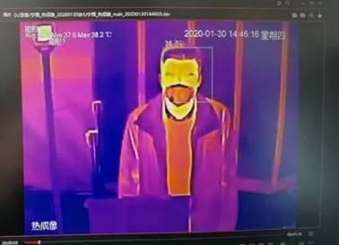 大华股份发布超高精度人体热成像测温系统
