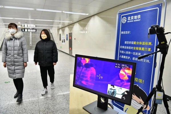 北京地�F106座�站采用�岢上�y��