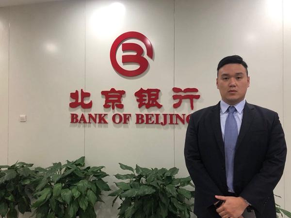 北京银行与你共克时艰 解决小微企业资金短缺问题