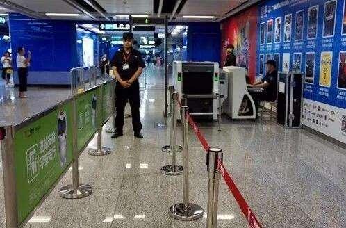 地铁安检需求及智慧化发展现状