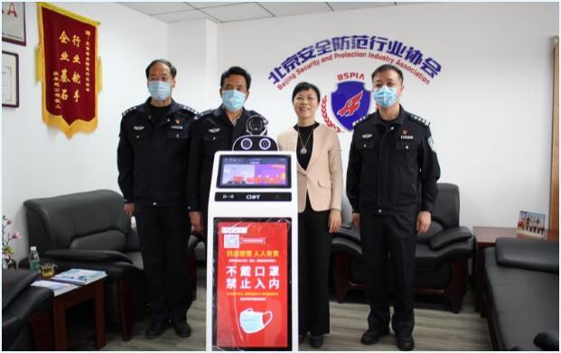 北安协代表两会员企业向监狱管理局捐赠智能测温机器人