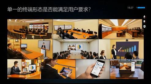 选视频会议,警惕单一技术绑架