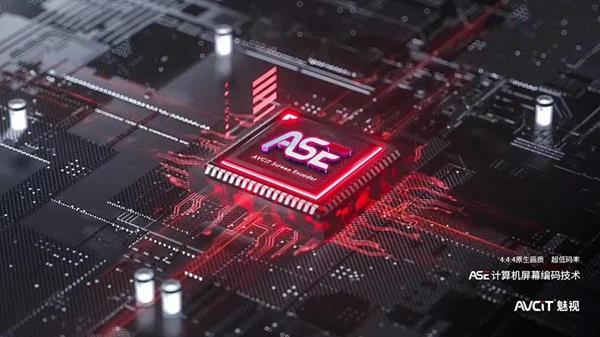 一文�x懂ASE�算�C屏幕��a技�g!