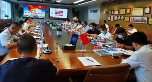 北京安全防范行业协会召开党建工作经验交流会