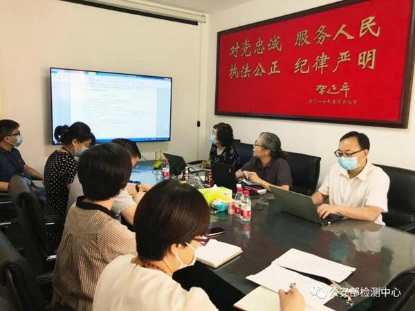 中国安防认证中心通过认可委、认监委监督评审