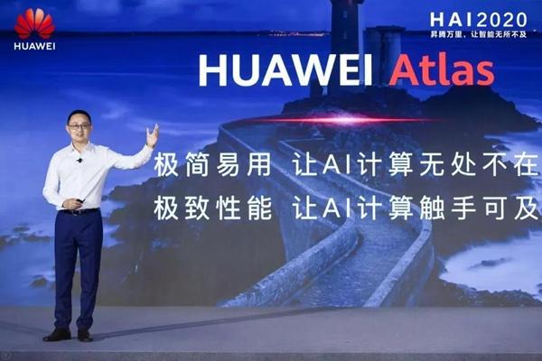 华为发布业界领先的�N腾AI全栈软件平台