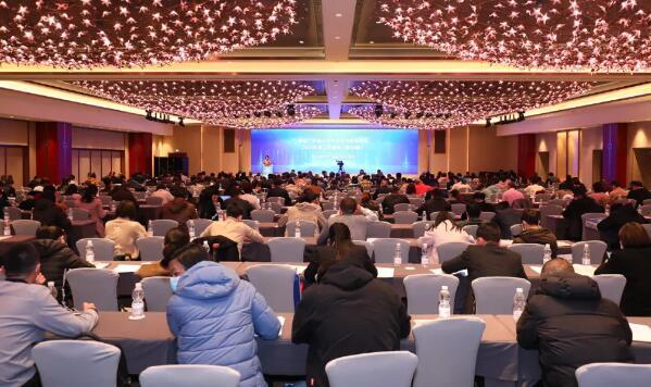 广东省安防协会第四届第三次会员代表大会召开