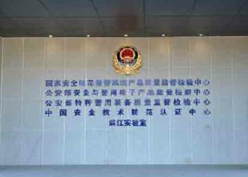 2020年上海检测中心主要工作及成果