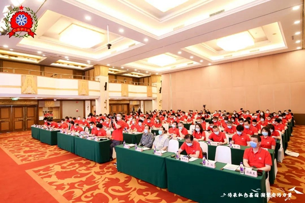 中安协庆祝中国共产党成立100周年活动在北京成功举办