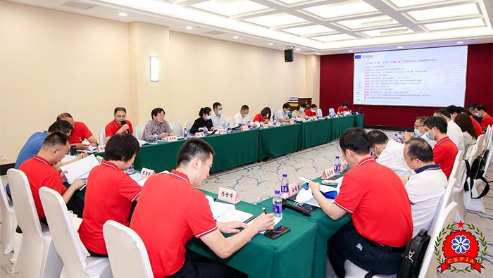 《中国安全防范行业年鉴》编委会工作会议在北京顺利召开