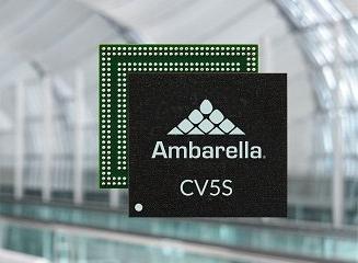 针对安防市场 安霸推出两款人工智能视觉芯片