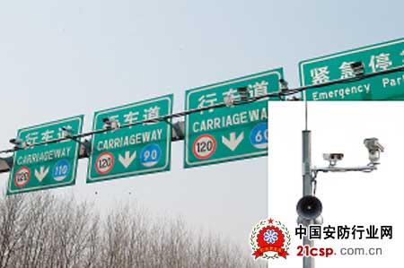 """体验天津市首条""""电子高速路""""(图)"""