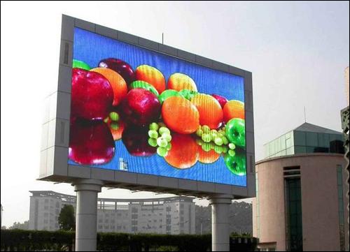 【盘锦LED显示屏】图片_品牌_生产供应商厂家-深圳蓝通光电有...