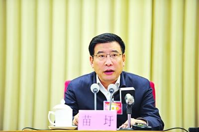 """全国工业和信息化工作会议在京召开苗圩提出为加快建设两个""""强国""""不懈努力"""