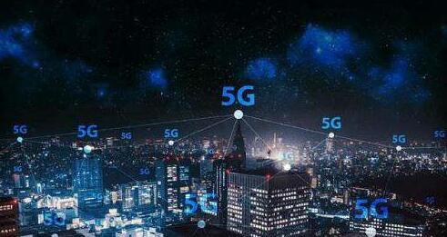 "5G相约2020 雄安新区将成5G网络""试验田"""