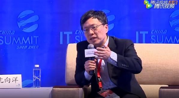 李彦宏、马化腾、沈向洋三巨头对话人工智能的应用和未来 | 2017 IT领袖峰会