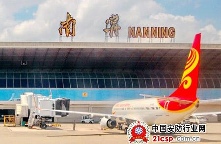 波粒高清助力南宁吴圩国际机场安全运营