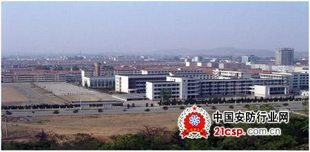 秦皇岛平安城市建设