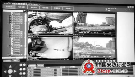 杭州的士装4个监控摄像头