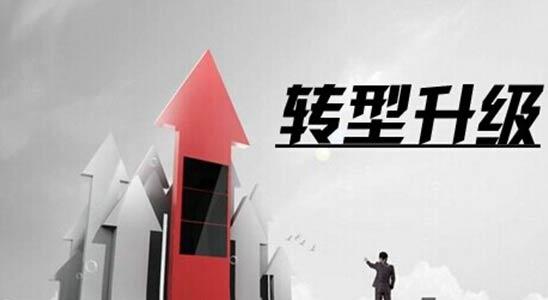 中国安防产业转型升级须标准先行