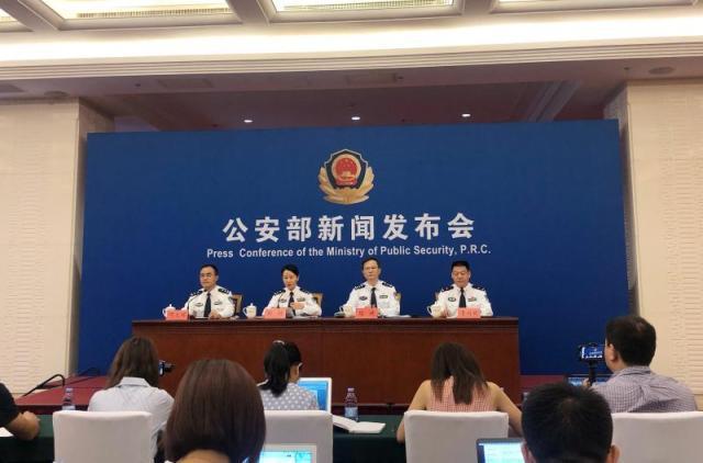 公安部60项新措施,7方面内容含金量高