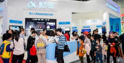 科大讯飞2019年公司营业收入预计突破100亿元